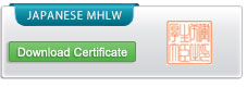 Download our Japanese MHLW certificate